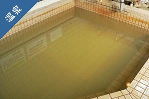 山寺鉱泉浴場