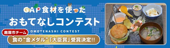 """食の""""金メダル"""" !!「東京オリンピック競技大会・東京パラリンピック ..."""